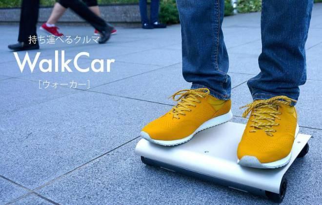 Transporte pessoal portátil será lançado no Japão