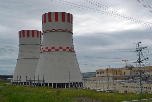 usinanuclearAB