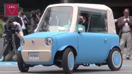Rimono – O curioso minicarro elétrico japonês feito de …. tecido